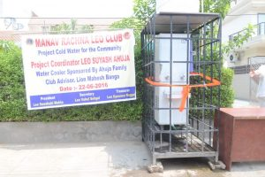 Inauguration of water cooler for general public