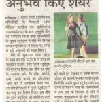 fbd-bhaskar-alumni-meet-18-9-16-150x150