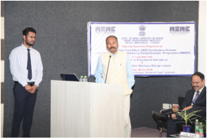 One Day Awareness Programme on Financial support to MSMEs in ZED Certification scheme