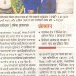 hindustan-first-infy-maker-award-28-9-16-150x150