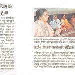 hindustan-seminar-on-women-health-7-9-16-150x150