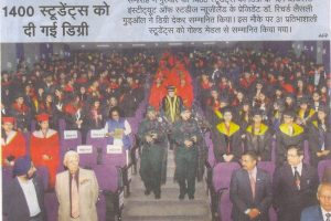 News Coverage: 5th Convocation Ceremony of Manav Rachna International University