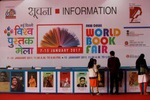 World Book Fair At MRIU