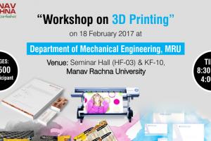 3D PRINTING WORKSHOP on 18th Feb 2017