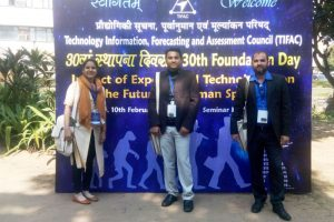 30th TIFAC Foundation Day 2017 at IIT, New Delhi