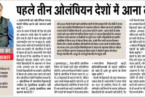 Interview of Dr G.L. Khanna, Dean, Faculty of Applied Science, MRIU