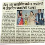 Faridabad Bhaskar,9-3-17,Women day celebration