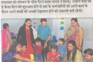 Faridabad live,8-3-17,day care centre inaugration