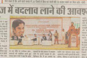 Hari bhoomi,18-3-17,lecture by varun gandhi