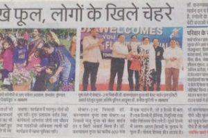 Jagran City, Flower Show, 6-3-17