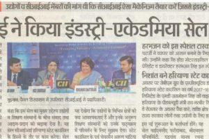 faridabad bhaskar,21-3-17,CII seminar