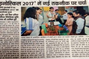 Manav Rachna Educational Institutions unraveled a fascinating world of innovation and technology at Innoskill 2017 as part of its 4th Founders Day celebrations!