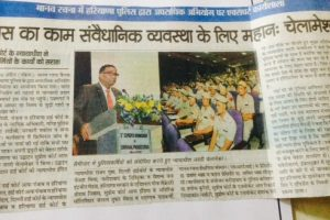 Faridabad kesari,17-4-17,expert workshop on criminal prosecution