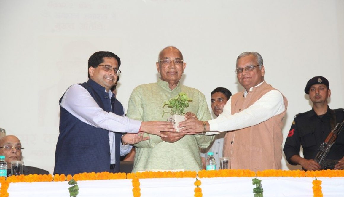 Manav Rachna Excellence Award held in the Memory of its Founder Dr. O.P. Bhalla
