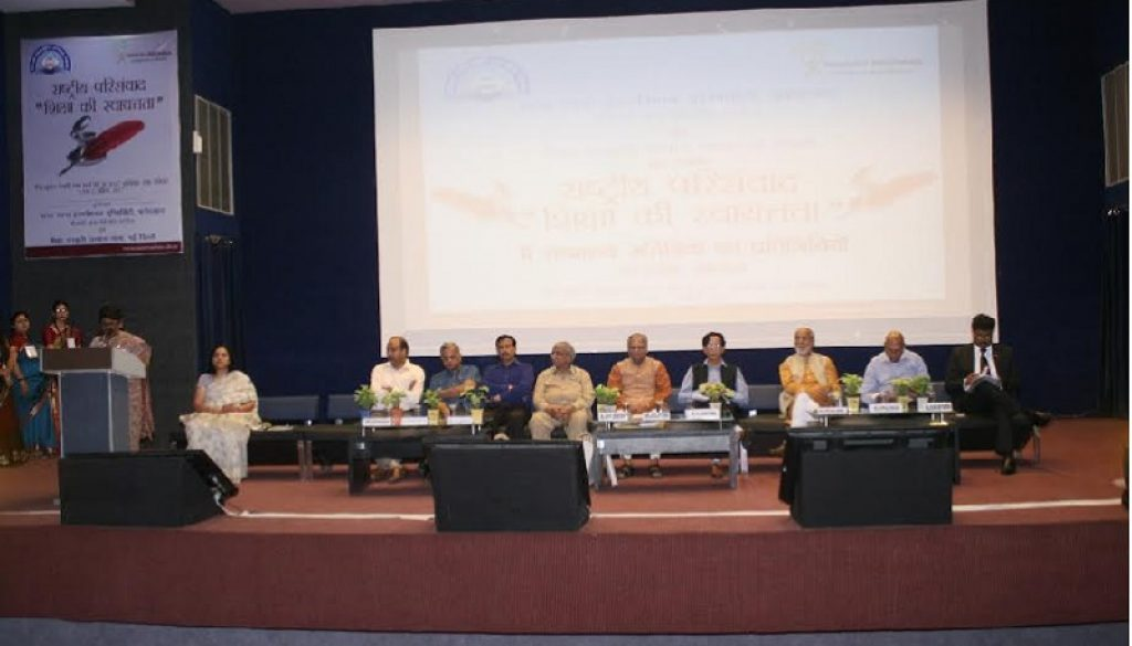 national-conference-image-2