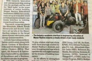 Hindustan Times, Advertorial- 24-5-17