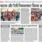 Dainik-Bhaskar,-No-Tobacco-Rally--1-6-17