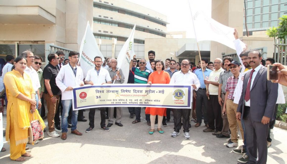 MRDC, Lions Club & ESIC Medical College, Faridabad, organizes Walkathon on World No Tobacco Day