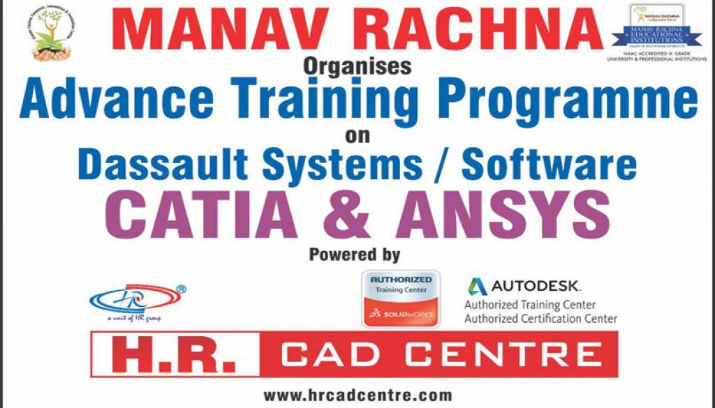 "Manav-Rachna-started-Advanced-Software-Training-on-""CATIA-&-ANSYS"""