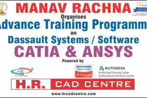 "Manav-Rachna-started-Advanced-Software-Training-on-""CATIA-&-ANSYS"""
