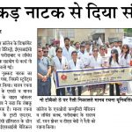 NBT, No Tabacco Day Rally- 1-6-17
