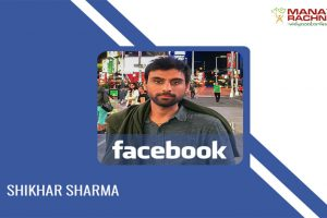 Shikhar Sharma, B.Tech, MRU grabs internship at Facebook, California