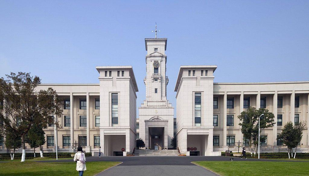 The-University-of-Nottingham,-UK