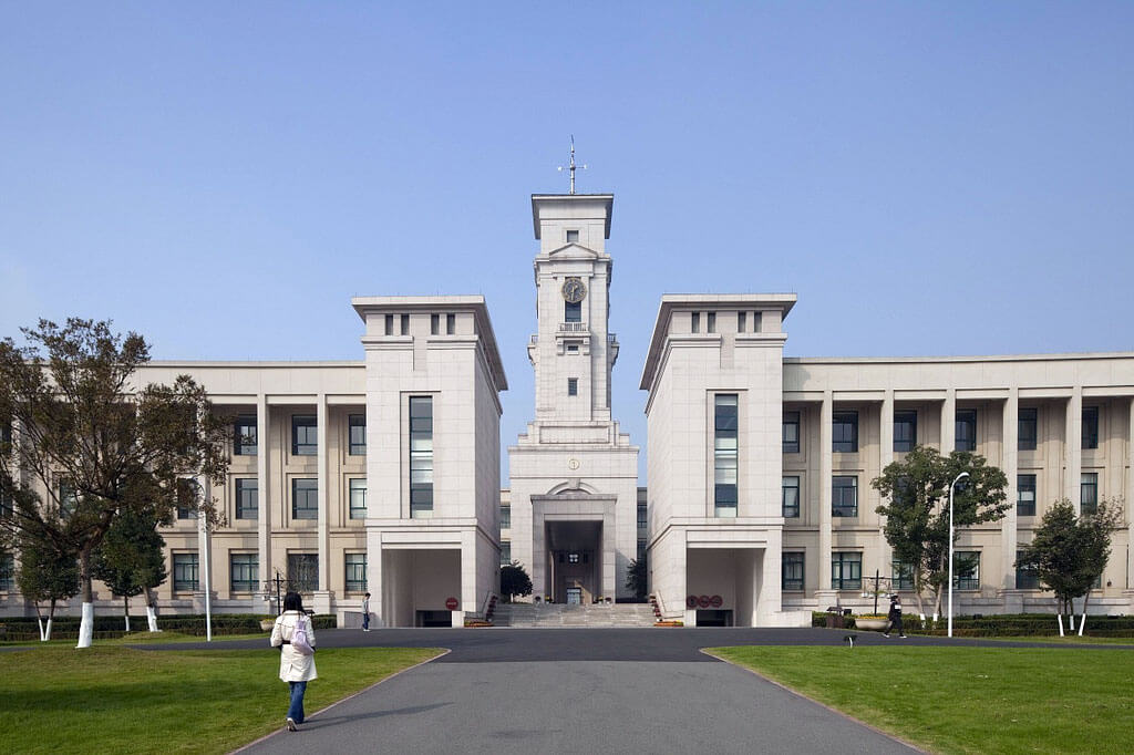 MREI signs General Academic Collaboration with The University of Nottingham, UK