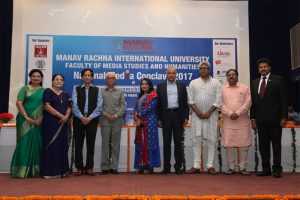 FMeH At MRIU Organized Annual 'National Media Conclave'