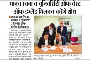 MoU between Manav Rachna Educational Institutions & University of the West of England, Bristol