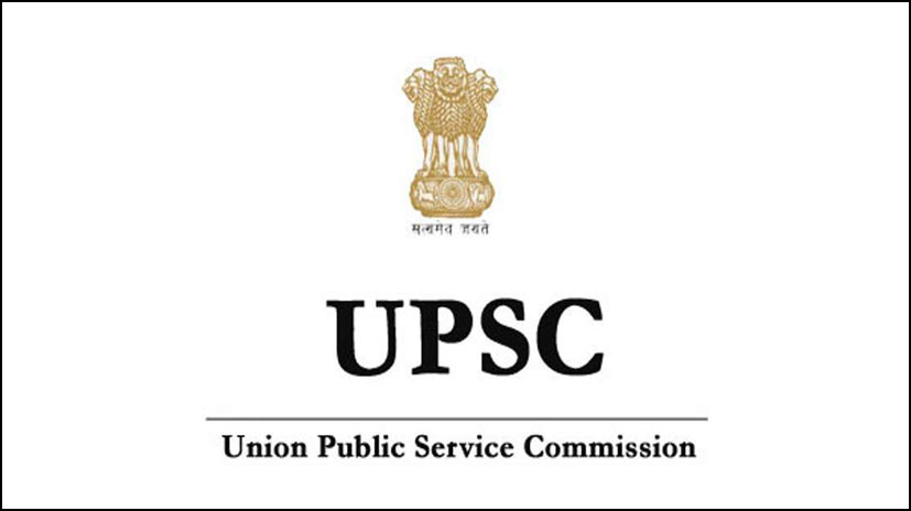 Why Choose UPSC Civil Services As A Career?