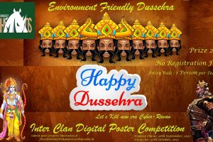 Digital Poster Making Competition on the occasion of Dusshera!