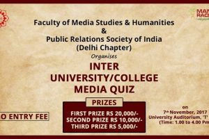 Inter University/College Media Quiz