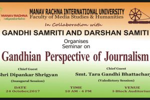 Seminar on Gandhiji Perspective of Journalism