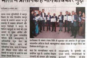 Culmination of the Law Week at Manav Rachna University