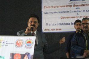 Entrepreneurship Sensitization Programme 28th Jan 2016