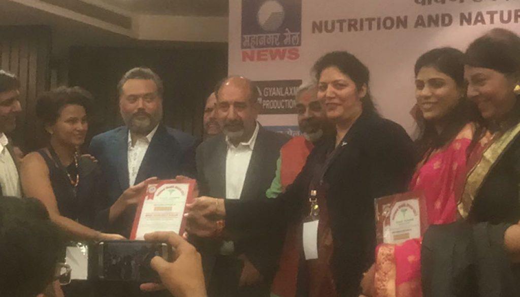 Annual National Health Award