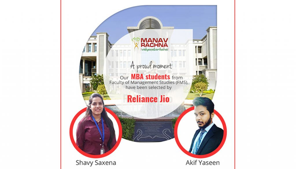 Reliance Jio's recruited MBA