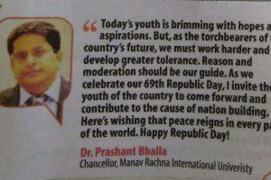 Republic Day Greetings By Dr. Prashant Bhalla