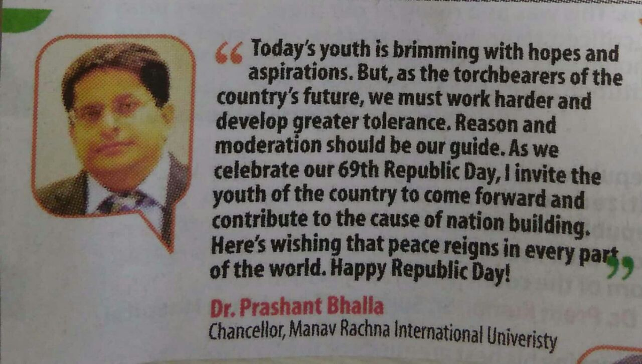 Republic Day Greetings By Dr Prashant Bhalla Manav Rachna