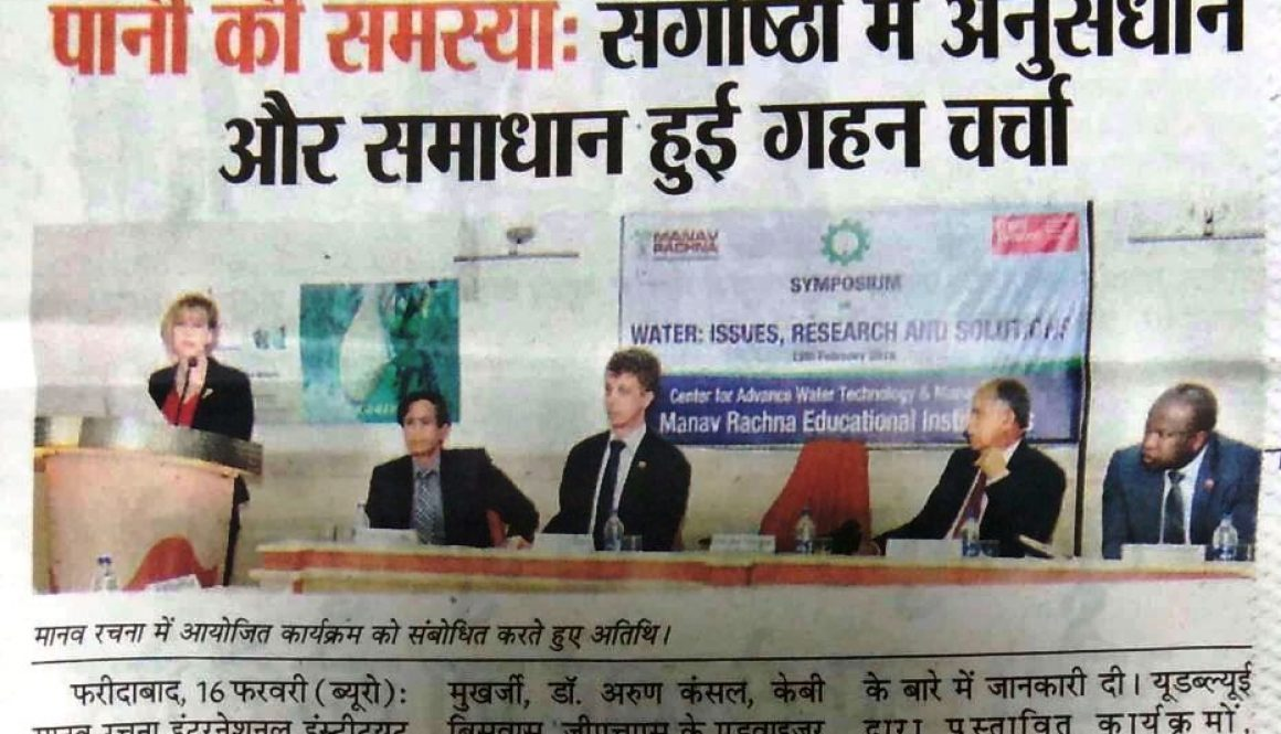 Symposium on 'Issues, Research and Solutions' on Water at Manav Rachna