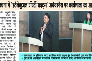 Manav Rachna conducted a Workshop on Intellectual Property Rights Awareness