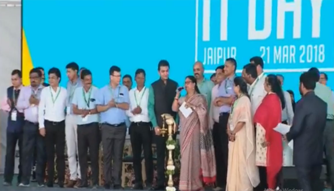 Team Parimukh Wins First Prize in Rajasthan