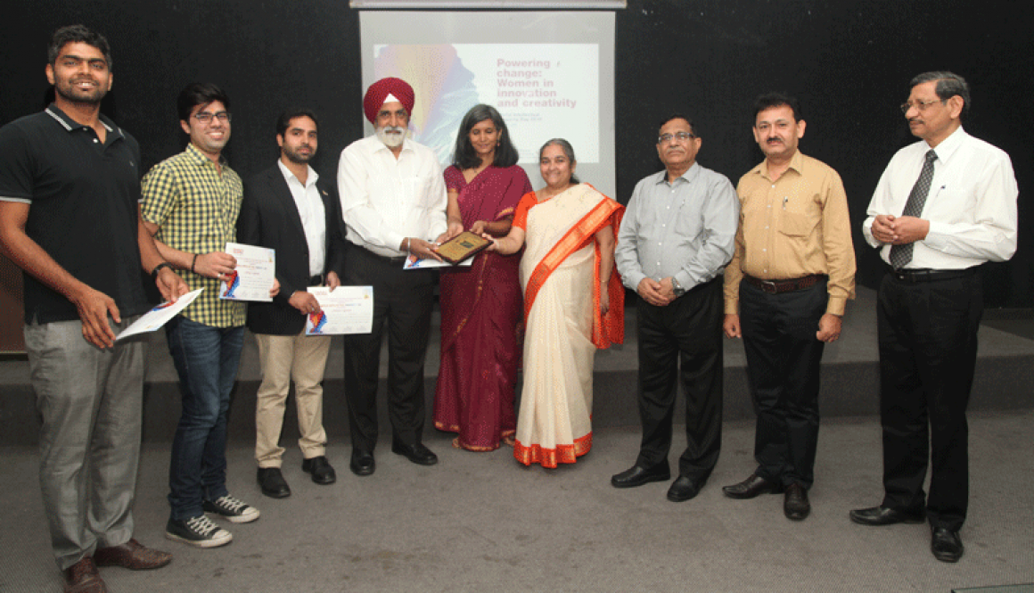 World IPR Day celebrated