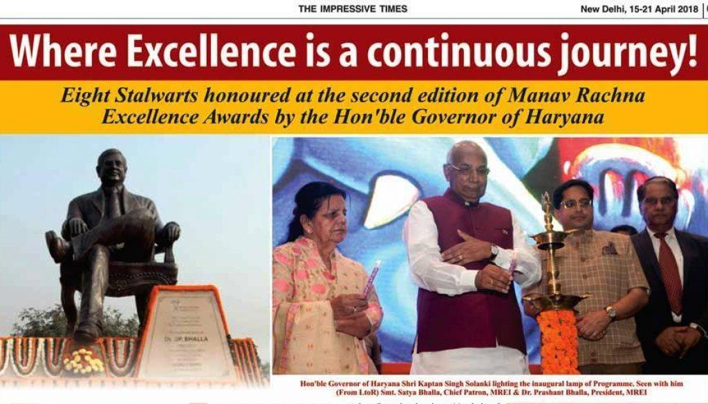Impressive times,Manav Rachna Excellence Awrads 2018,15-21 April'18