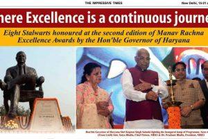 Hon'ble Governor of Haryana honours stalwarts at Manav Rachna
