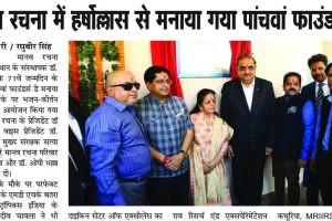 Manav Rachna celebrate 5th Founder's Day