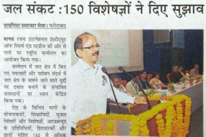 National Water Conference at Manav Rachna