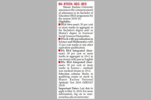 Manav rachna University Announces the Commencement of Admission