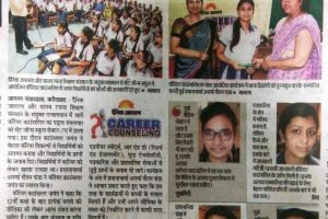 Career Counseling Seminars by Dainik Jagran and Manav Rachna